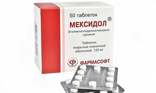 Мексидол обладает антигипоксическими, мембранопротекторными, ноотропными, противосудорожными и анксиолитическими свойствами