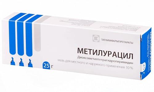 Мазь Метилурацил эффективна при трещинах, кожных ранах, рубцах