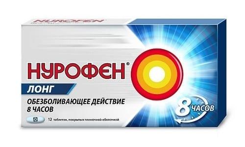 Нурофен оказывает жаропонижающее, противовоспалительное и обезболивающее действие