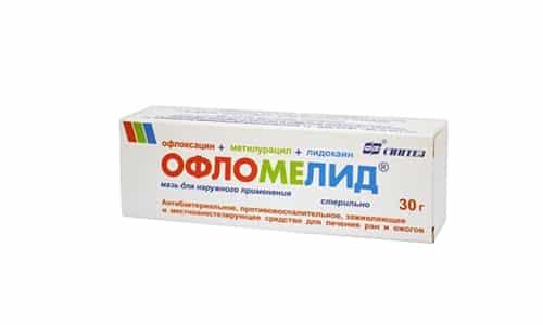 У препарата Офлоксацин перечень противопоказаний более обширный, поэтому им запрещено пользоваться в несовершеннолетнем возрасте