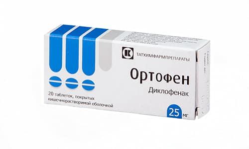 Таблетки Ортофен нельзя разжевывать. Употребляются они после приема пищи