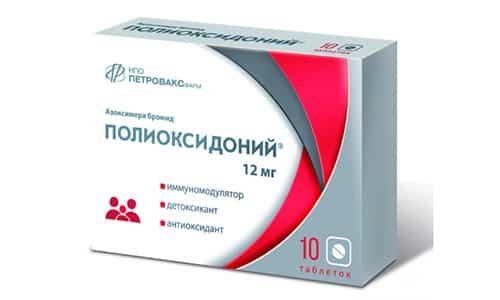 Препарат является иммуномодулятором, вырабатывает устойчивость в организме к появлению инфекции локального и генерализованного типов