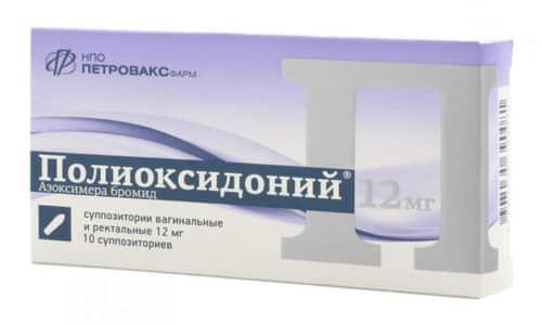 Полиоксидония это иммуностимулирующий препарат, который эффективно повышает сопротивляемость организма к генерализованным и локальным инфекциям