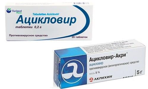 Препараты Ацикловир и Ацикловир-Акри принимаются как с лечебной, так и с профилактической целью