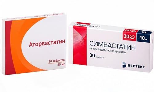 Симвастатин и Аторвастатин применяются в терапии патологий, развитие которых связано с нарушением обмена липидов