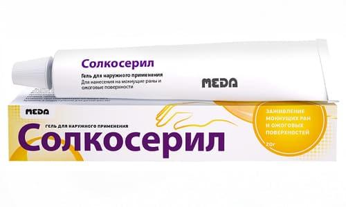 Солкосерил используется для заживления небольших повреждений в виде ссадин и порезов