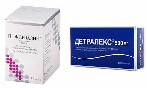 При варикозе и геморрое рекомендуют принимать венотоники Детралекс или Троксевазин