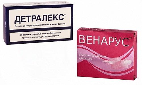 При выявлении сосудистых заболеваний врачи назначают Детралекс или Венарус