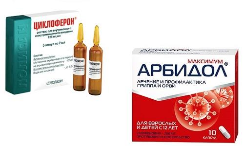 Циклоферон и Арбидол используются при инфекционных заболеваниях, включая грипп