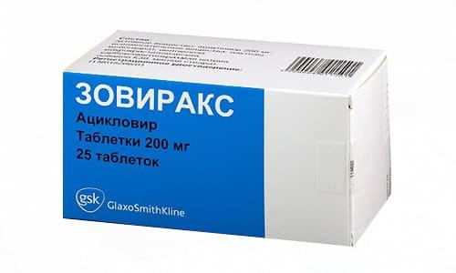 Зовиракс эффективен в отношении вирусов герпеса 1 и 2 типов, Варицелла-Зостер, Эпштейн-Барр