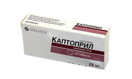 Каптоприл действует быстро, сохраняя эффект до 6-7 часов, его нельзя применять при низком кровяном давлении