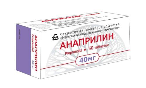 Анаприлин снижает высокое АД