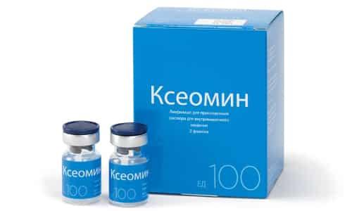 Косметический эффект от Ксеомина держится 3-4 месяца, а наступает в течение недели после инъекции