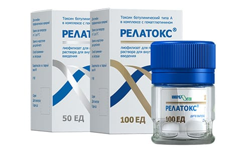 Релатокс используется в лечебных целях при ДЦП, блефароспазме, гипергидрозе, спастичности мышц конечностей